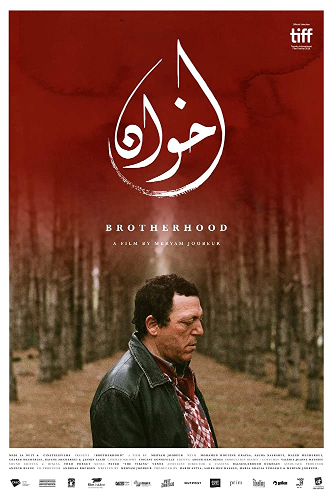 Mohamed Grayaâ in Brotherhood (2018)