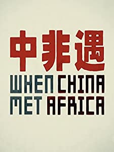 Watch adult movie clips When China Met Africa by [1280x960]