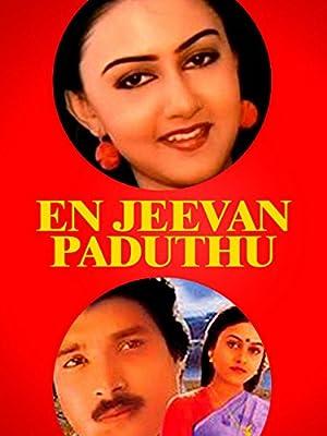 En Jeevan Paaduthu