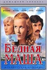 Bednaya Masha Poster