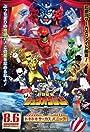 Doubutsu Sentai Zyuohger the Movie: The Heart Pounding Circus Panic