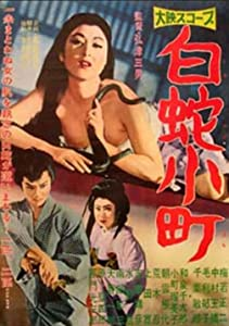 Downloads free full movies Hakuja komachi [UltraHD]