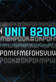 Unit 8200 Poster