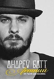 Andrey Batt feat. Dasha Melnikova: Letniy Poster