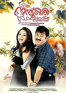 Best website to download ipod movies Namboothiri Yuvavu @43 [mpeg]