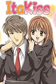 Itazura na Kiss (2008) Poster - TV Show Forum, Cast, Reviews