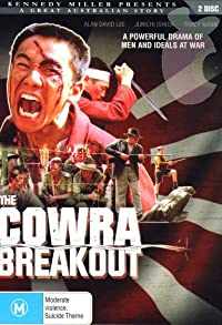 Primary photo for The Cowra Breakout