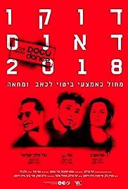 Docu-Dance 2018 Poster