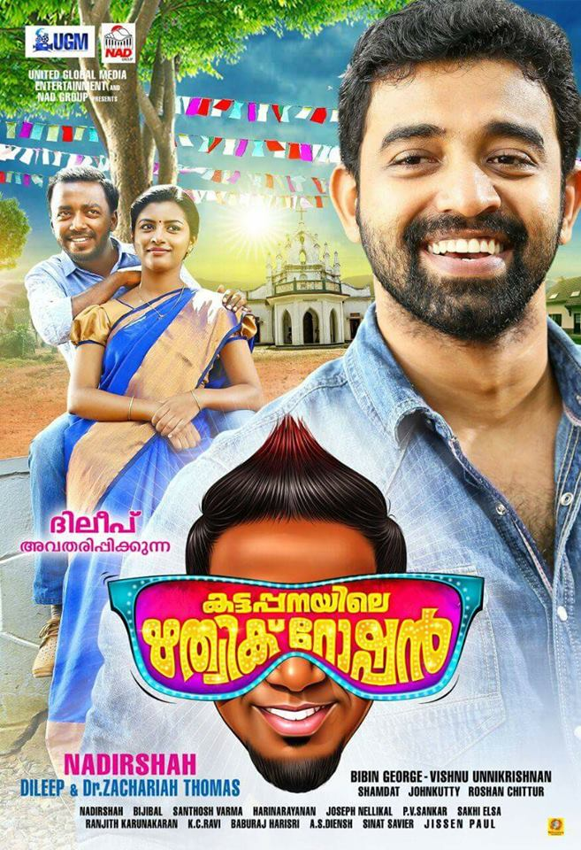 utorrent malayalam film download