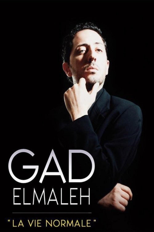 GAD TAMBOUR TÉLÉCHARGER DVD SANS ELMALEH