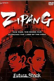 Zipang (2004)