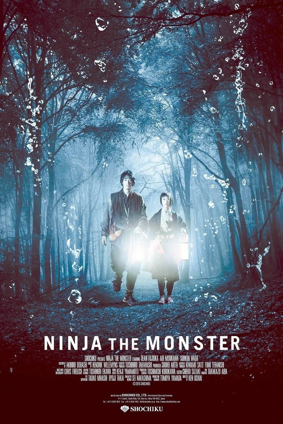 Dean Fujioka and Aoi Morikawa in Ninja the Monster (2015)