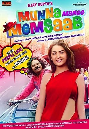 Munna Mange Memsaab movie, song and  lyrics