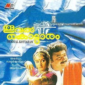 Ambazhathil Karunakaran Lohithadas (story) Thooval Kottaram Movie
