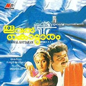 Movies downloading sites free Thooval Kottaram by Sathyan Anthikad [x265]