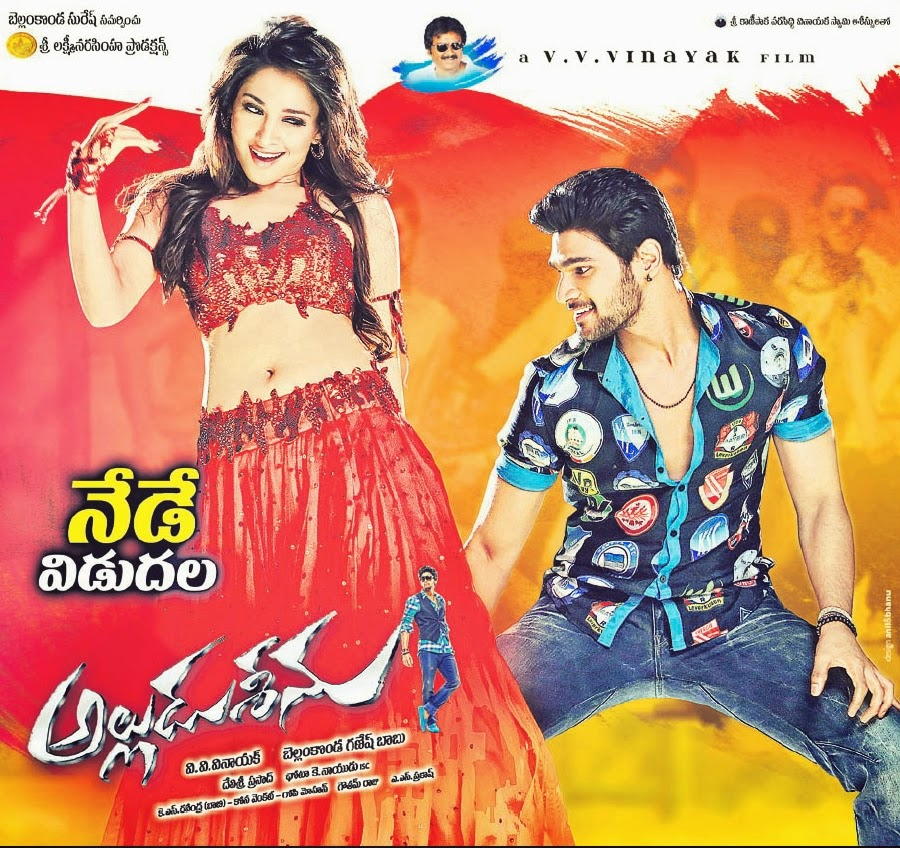 Alludu Seenu (2014) Telugu HDRip x264 700MB