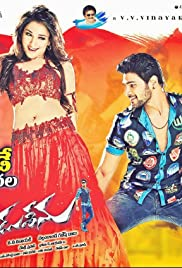 alludu movie Seenu