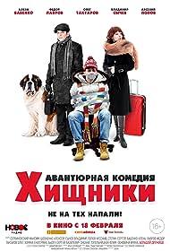 Khishchniki (2020)
