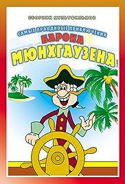 Priklyucheniya Myunkhauzena Poster