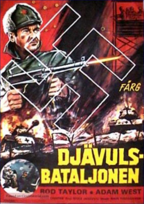 Partizani (1974)