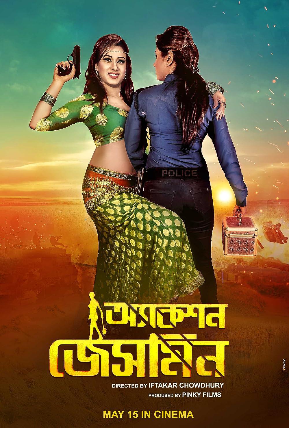 Action Jasmine 2021 Bangla New Movie 720p HDRip 1.7GB   350MB Download
