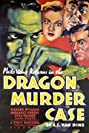 The Dragon Murder Case (1934) Poster