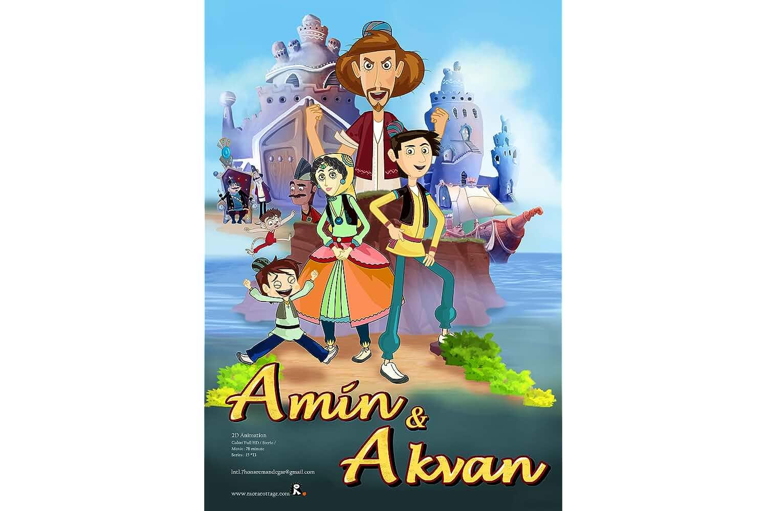 Amin & Akvan (2018)
