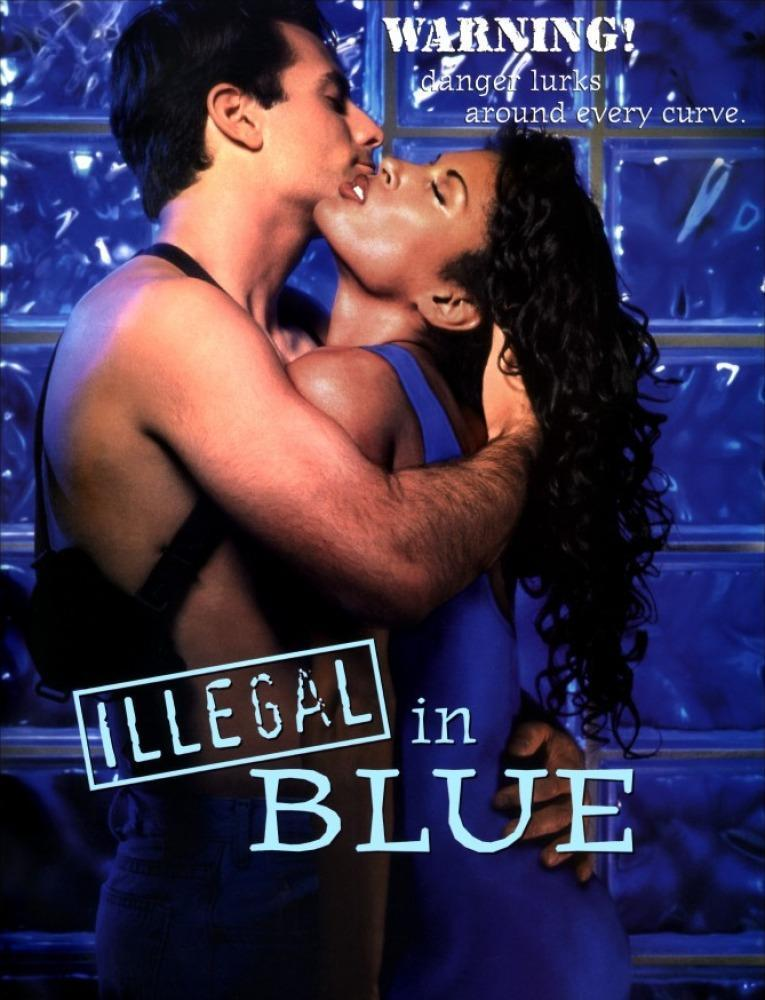 Stacey Dash in Illegal in Blue (1995)