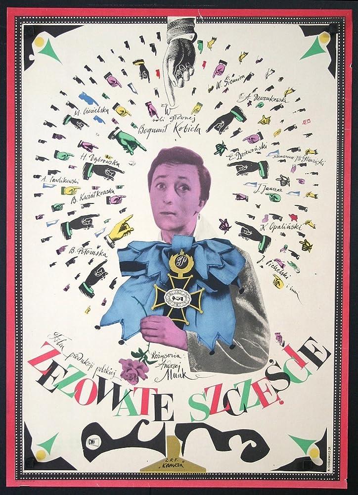 Zezowate szczescie (1960)
