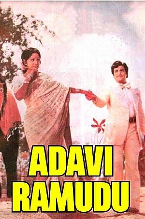 Jandhyala (dialogue) Adavi Ramudu Movie
