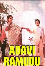 Adavi Ramudu
