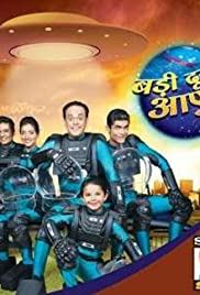 Badi Door Se Aaye Hain Poster - TV Show Forum, Cast, Reviews