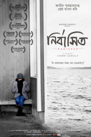 Nirbashito (2014) Bengali WEB-DL - 480P   720P - x264 - 300MB   850MB - Download & Watch Online  Movie Poster - mlsbd