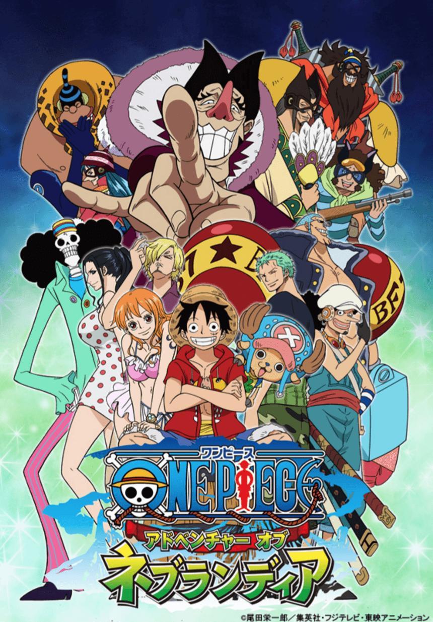 One Piece: Adventure of Nebulandia (TV Movie 2015) - IMDb