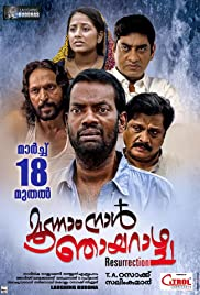 Moonam Naal Njayarazhcha Poster