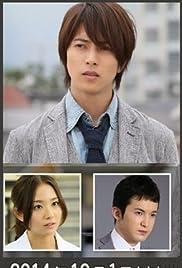 Kamiya naoki yamapi dating