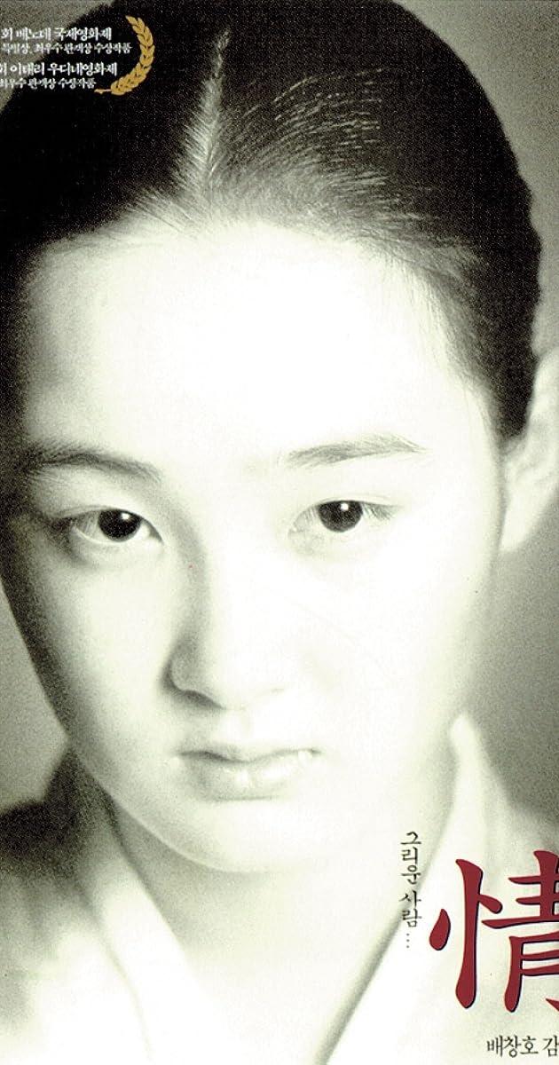 Image Jeong