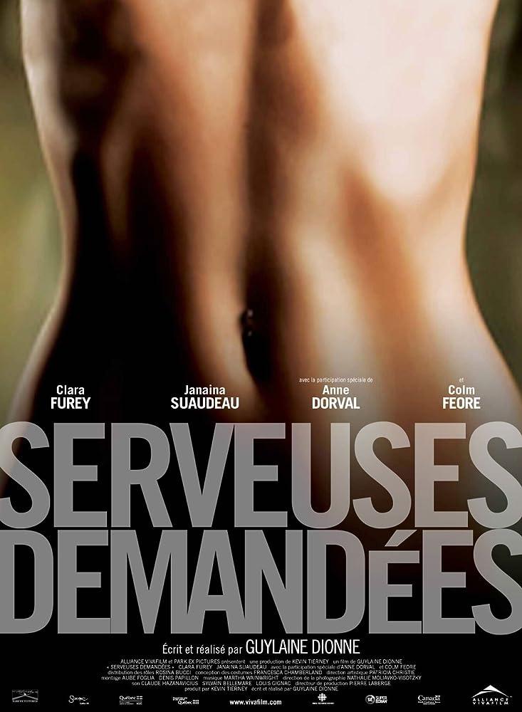 Serveuses demandées (2008)