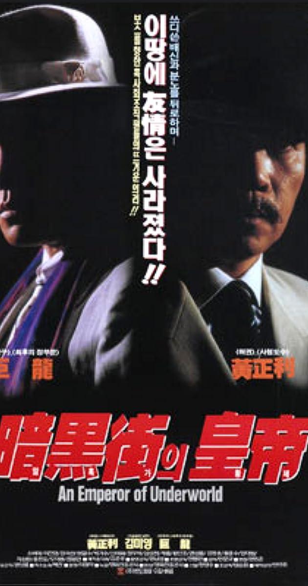Image Amheugga-ui hwangje
