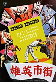 Avenging Warriors of Shaolin (1979) Poster - Movie Forum, Cast, Reviews