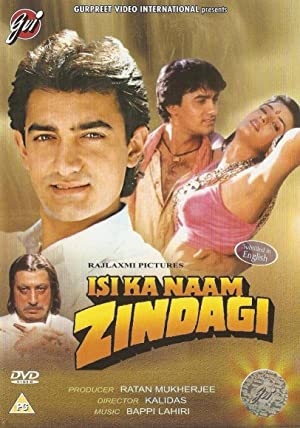 Aamir Khan Isi Ka Naam Zindagi Movie