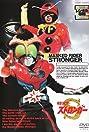 Kamen Rider Stronger (1975) Poster