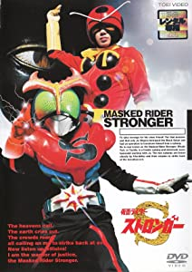 Movie 1080p hd descargar Kamen Rider Stronger: Ore wa Denki Ningen Sutorongâ!!  [Bluray] [Mp4] [420p] by Masaru Igami