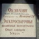 Bolshaya semya (1954)
