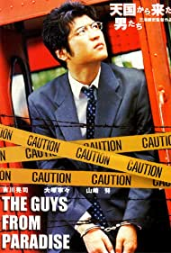Tengoku kara kita otoko-tachi (2001) Poster - Movie Forum, Cast, Reviews