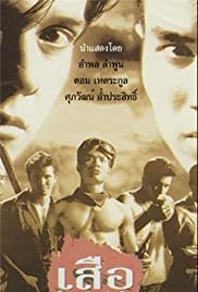 Seua jone phan seua Poster