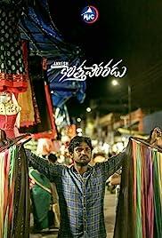Kotha Poradu Season 1 (Telugu)