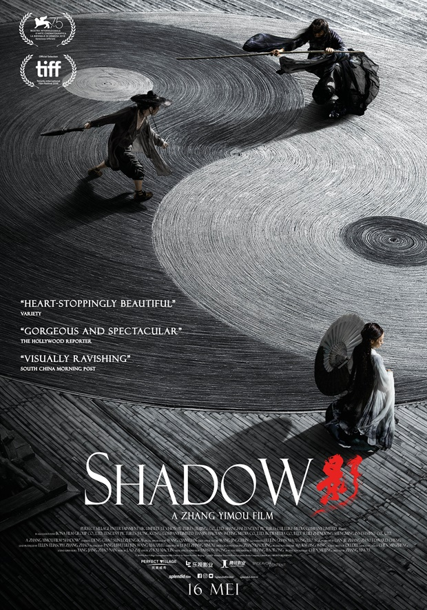 ŠEŠĖLIS (2018) / SHADOW