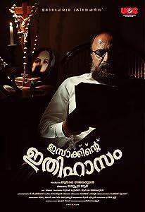 Watching new movie Isakkinte Ithihasam [420p]