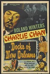 Virginia Dale, Carol Forman, Douglas Fowley, John Gallaudet, Mantan Moreland, Roland Winters, and Victor Sen Yung in Docks of New Orleans (1948)